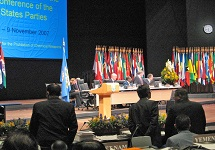 Conference of States Parties to the Chemical Weapons Convention 2007